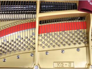 PIANO COLA KAWAI KG5 200cm PIANOS LOW COST.ES