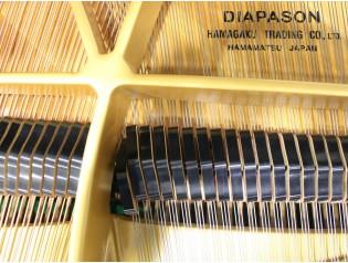 PIANO COLA DIAPASON BY KAWAI. MADE IN JAPAN. MODELO PROFESIONAL