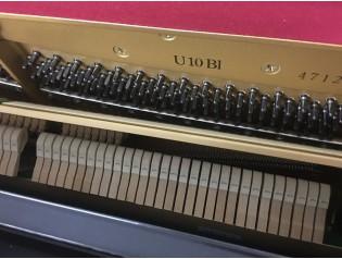 PIANO YAMAHA U10BL NUMERO DE SERIE MUY ALTO