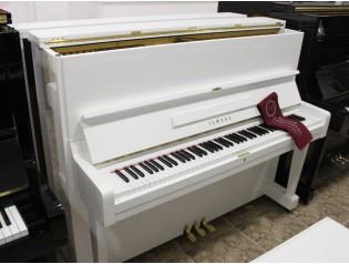 piano yamaha u1 blanco