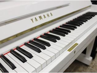 piano vertical yamaha blanco