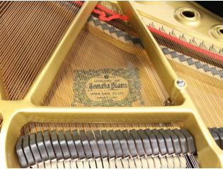 pianos de cola yamaha