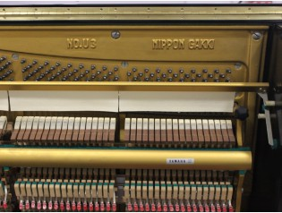 piano yamaha u3 pianos low cost