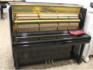 tienda de pianos yamaha
