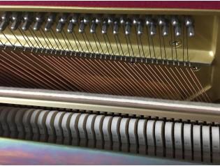 piano vertical yamaha con disklavier