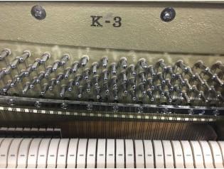 piano vertical kawai k3