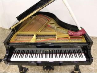 piano de cola yamaha segunda mano g3 renovado