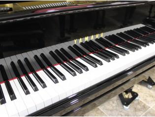 PIANO YAMAHA G2 EQUIVALENTE C2 C2X