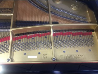 PIANO DE COLA YAMAHA C7 SEGUNDA MANO RENOVADO RESTAURADO REVISADO.